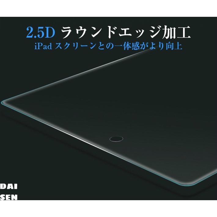 DAISEN 強化ガラス 保護フィルム iPad 10.2インチ 第8世代 第7世代 ガラスフィルム Air3 2019 Pro11 2018 2017 pro10.5 フィルム mini4 mini5 Air Air2 iPad6 moto84 06
