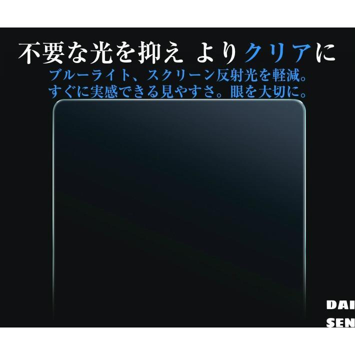 DAISEN 強化ガラス 保護フィルム iPad 10.2インチ 第8世代 第7世代 ガラスフィルム Air3 2019 Pro11 2018 2017 pro10.5 フィルム mini4 mini5 Air Air2 iPad6 moto84 07
