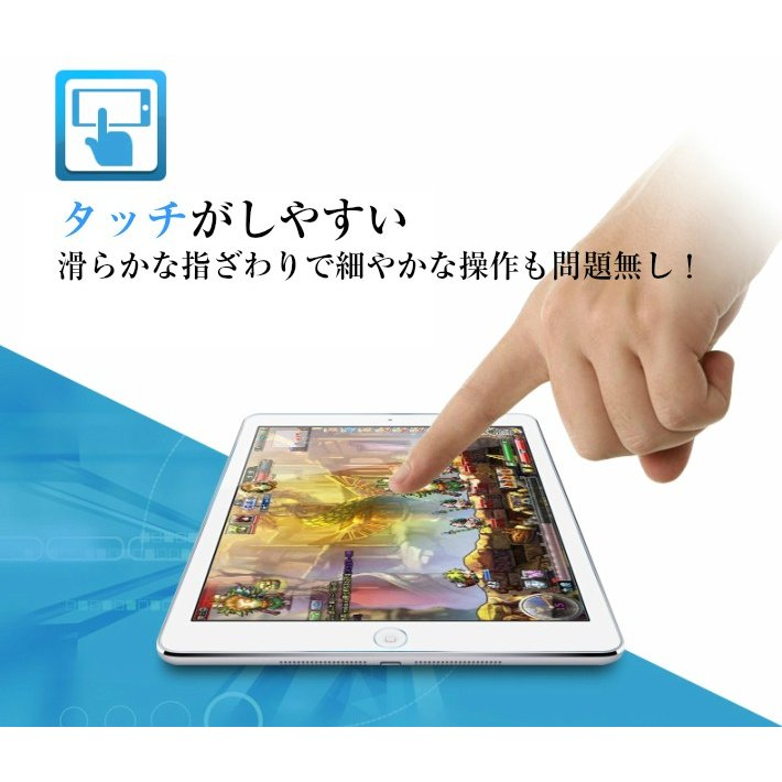 DAISEN 強化ガラス 保護フィルム iPad 10.2インチ 第8世代 第7世代 ガラスフィルム Air3 2019 Pro11 2018 2017 pro10.5 フィルム mini4 mini5 Air Air2 iPad6 moto84 09