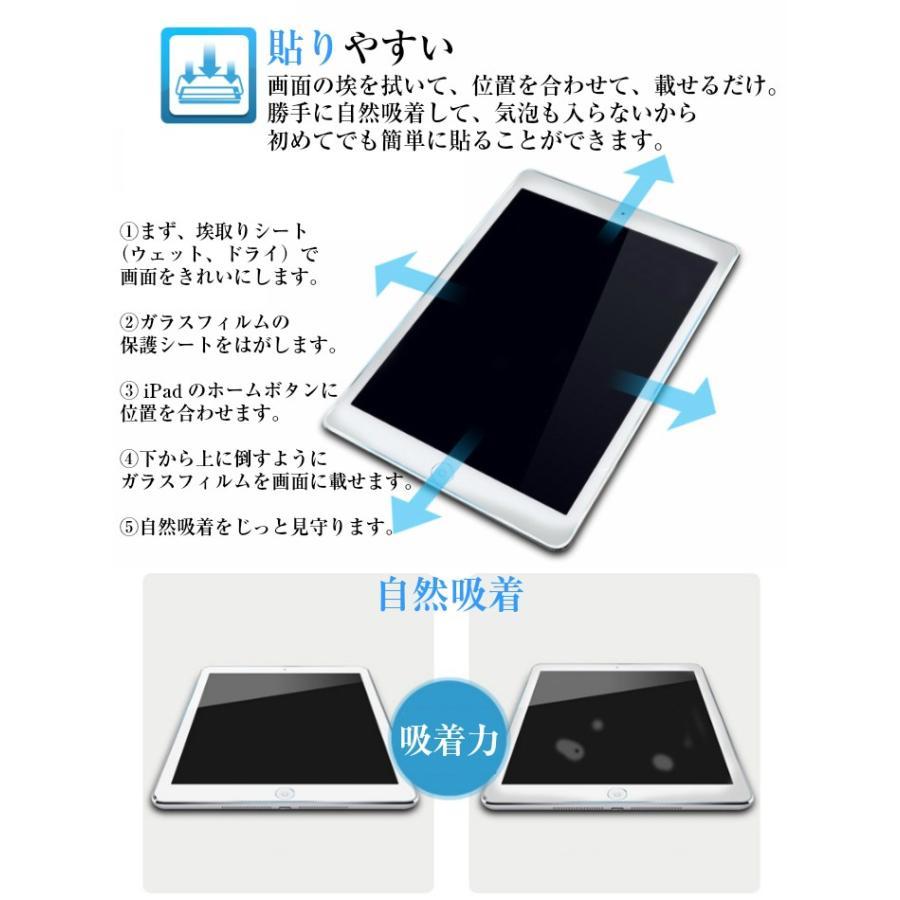 DAISEN 強化ガラス 保護フィルム iPad 10.2インチ 第8世代 第7世代 ガラスフィルム Air3 2019 Pro11 2018 2017 pro10.5 フィルム mini4 mini5 Air Air2 iPad6 moto84 10