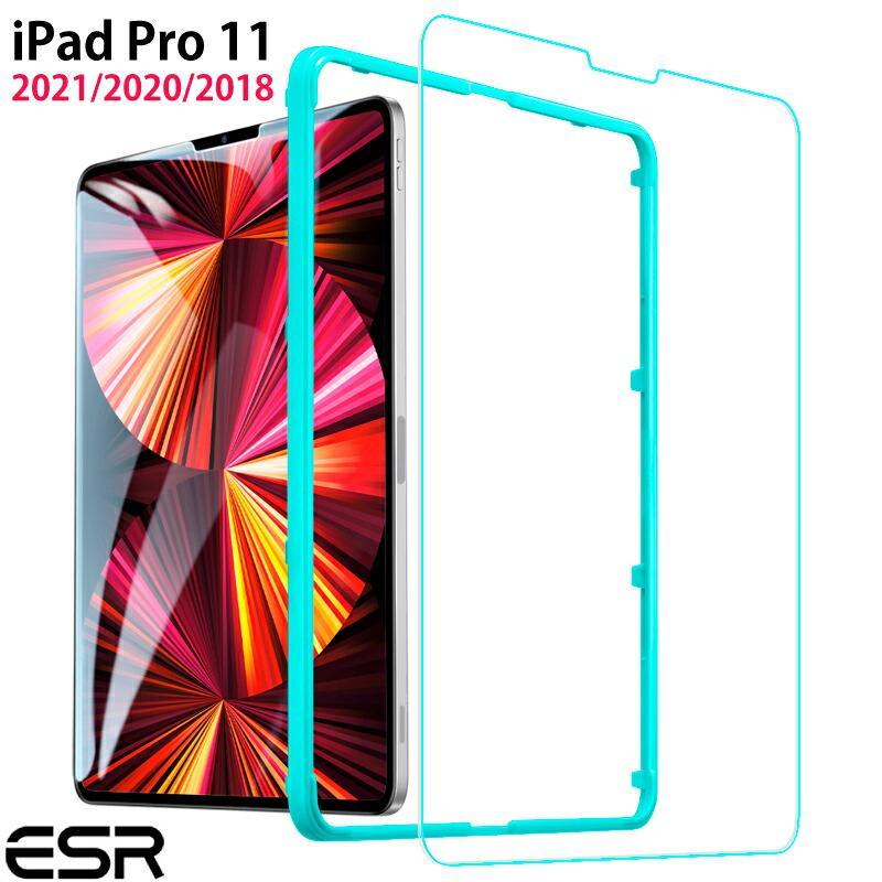 ESR 2021 2020 iPad Pro 11 フィルム 貼り付けガイド枠付き 旭硝子製 気泡ゼロ 最安値挑戦 専用 即納送料無料! 0.3mm 11インチ 高透明度 液晶保護フィルム 三倍強化 硬度9H