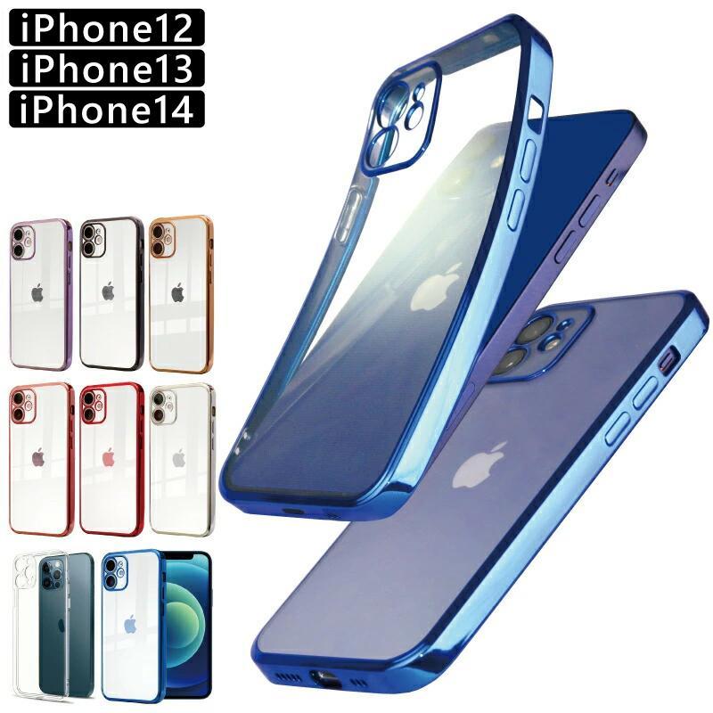 iPhone 12 ケース mini 12pro 12promax カバー 透明 シリコン クリア ソフト TPU キズ防止 スマホ アイホン カバー  透明 シンプル おしゃれ|moto84