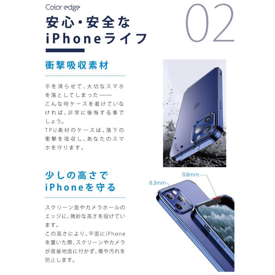 iPhone 12 ケース mini 12pro 12promax カバー 透明 シリコン クリア ソフト TPU キズ防止 スマホ アイホン カバー  透明 シンプル おしゃれ|moto84|11