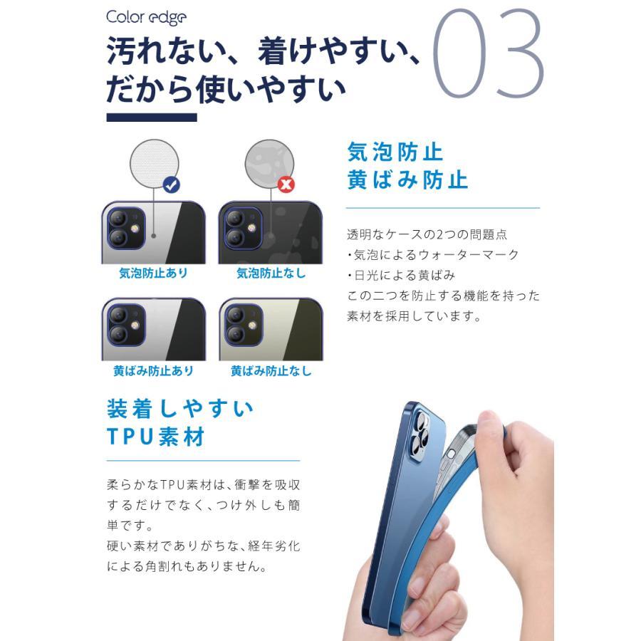 iPhone 12 ケース mini 12pro 12promax カバー 透明 シリコン クリア ソフト TPU キズ防止 スマホ アイホン カバー  透明 シンプル おしゃれ|moto84|12