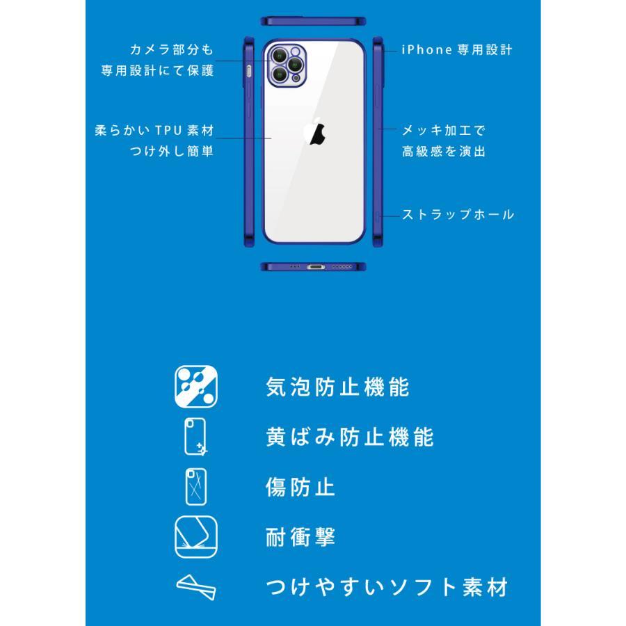 iPhone 12 ケース mini 12pro 12promax カバー 透明 シリコン クリア ソフト TPU キズ防止 スマホ アイホン カバー  透明 シンプル おしゃれ|moto84|03