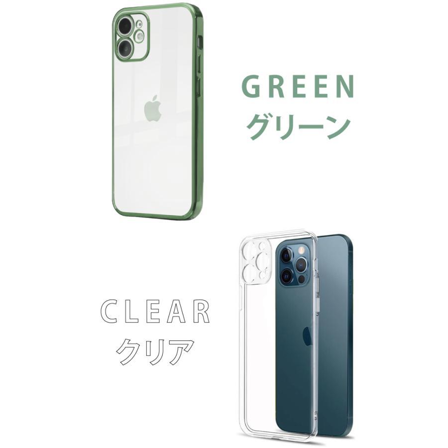 iPhone 12 ケース mini 12pro 12promax カバー 透明 シリコン クリア ソフト TPU キズ防止 スマホ アイホン カバー  透明 シンプル おしゃれ|moto84|08