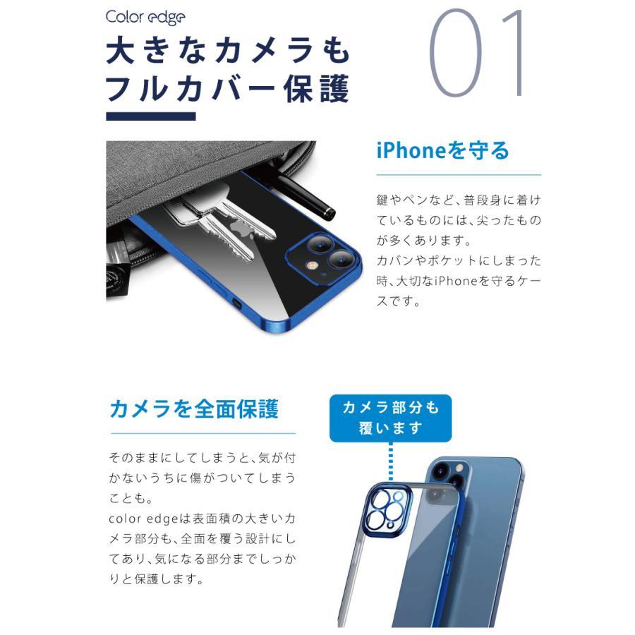 iPhone 12 ケース mini 12pro 12promax カバー 透明 シリコン クリア ソフト TPU キズ防止 スマホ アイホン カバー  透明 シンプル おしゃれ|moto84|10