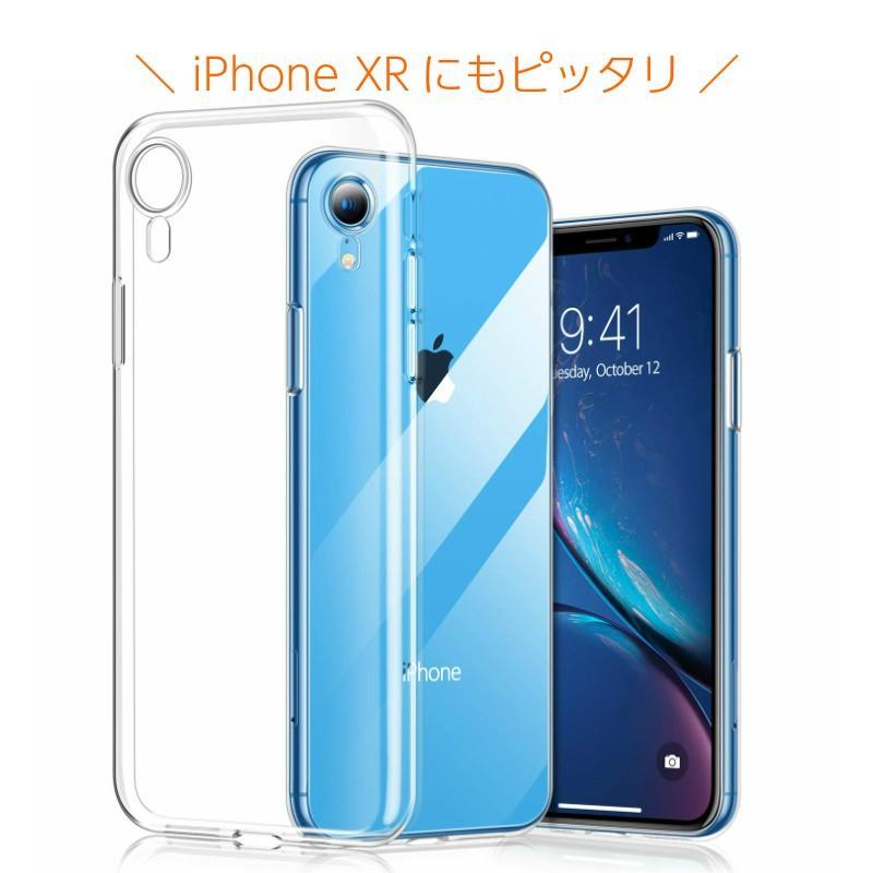 極薄TPUクリアケース 新型 iPhone 12 pro max 12 mini 11 Pro MAX X XS MAX XR 8 se 6s 7 Plus se 5 ケース クリアケース カバー ポイント消化|moto84|12
