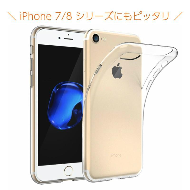 極薄TPUクリアケース 新型 iPhone 12 pro max 12 mini 11 Pro MAX X XS MAX XR 8 se 6s 7 Plus se 5 ケース クリアケース カバー ポイント消化|moto84|14