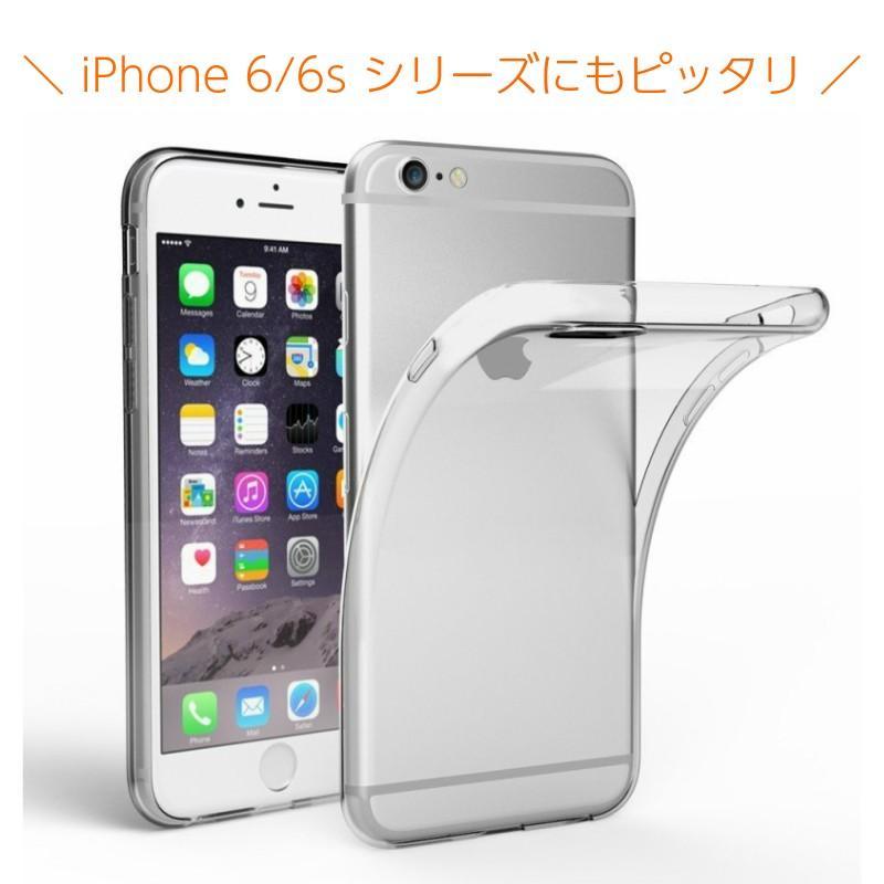 極薄TPUクリアケース 新型 iPhone 12 pro max 12 mini 11 Pro MAX X XS MAX XR 8 se 6s 7 Plus se 5 ケース クリアケース カバー ポイント消化|moto84|15