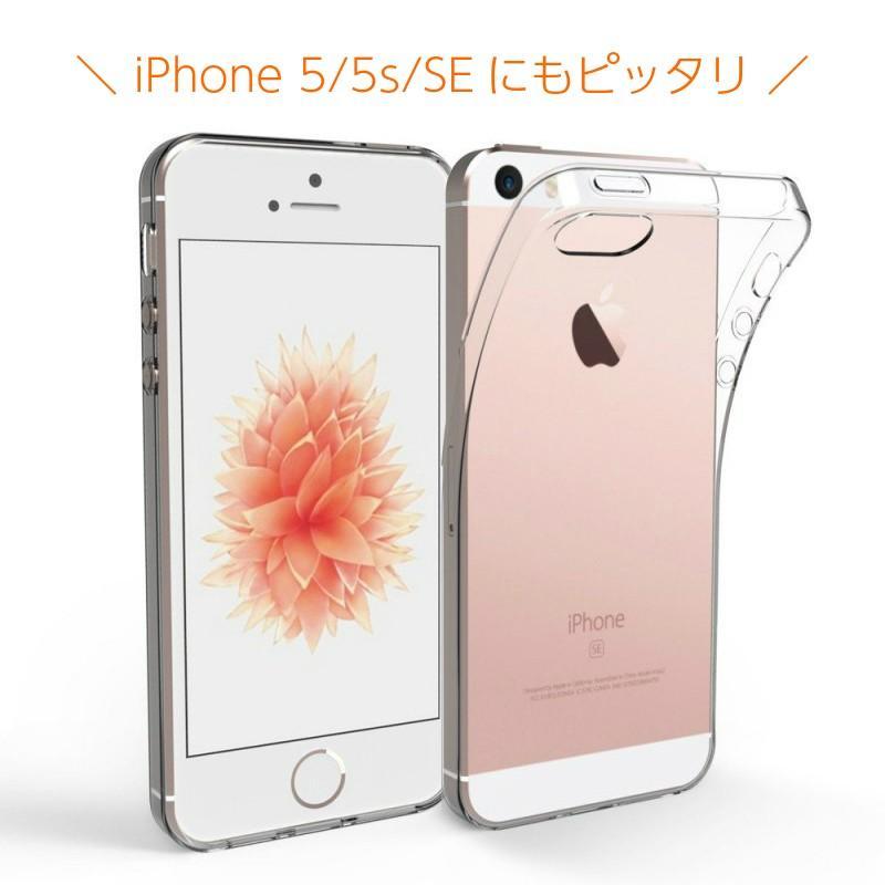 極薄TPUクリアケース 新型 iPhone 12 pro max 12 mini 11 Pro MAX X XS MAX XR 8 se 6s 7 Plus se 5 ケース クリアケース カバー ポイント消化|moto84|16