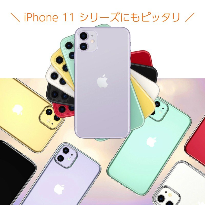 極薄TPUクリアケース 新型 iPhone 12 pro max 12 mini 11 Pro MAX X XS MAX XR 8 se 6s 7 Plus se 5 ケース クリアケース カバー ポイント消化|moto84|18