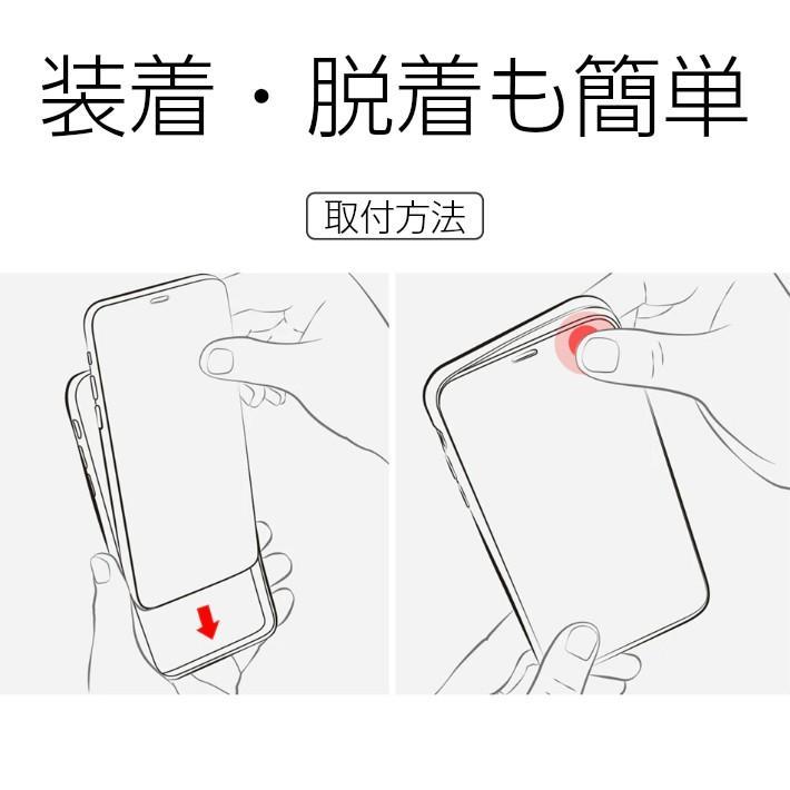 極薄TPUクリアケース 新型 iPhone 12 pro max 12 mini 11 Pro MAX X XS MAX XR 8 se 6s 7 Plus se 5 ケース クリアケース カバー ポイント消化|moto84|19