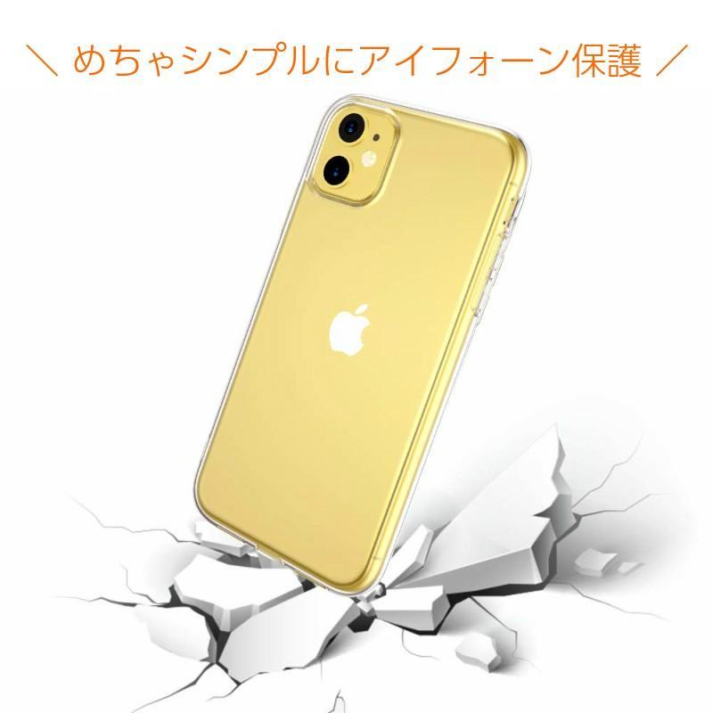 極薄TPUクリアケース 新型 iPhone 12 pro max 12 mini 11 Pro MAX X XS MAX XR 8 se 6s 7 Plus se 5 ケース クリアケース カバー ポイント消化|moto84|04