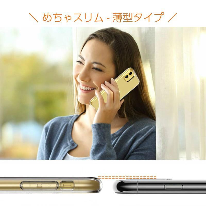 極薄TPUクリアケース 新型 iPhone 12 pro max 12 mini 11 Pro MAX X XS MAX XR 8 se 6s 7 Plus se 5 ケース クリアケース カバー ポイント消化|moto84|05