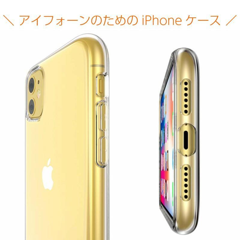 極薄TPUクリアケース 新型 iPhone 12 pro max 12 mini 11 Pro MAX X XS MAX XR 8 se 6s 7 Plus se 5 ケース クリアケース カバー ポイント消化|moto84|06