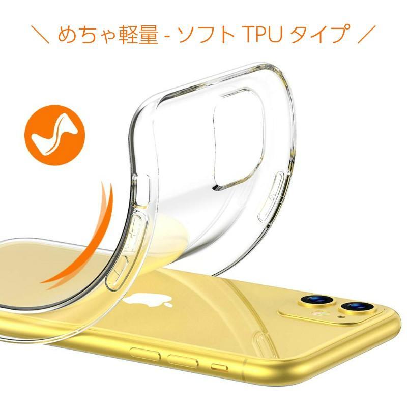 極薄TPUクリアケース 新型 iPhone 12 pro max 12 mini 11 Pro MAX X XS MAX XR 8 se 6s 7 Plus se 5 ケース クリアケース カバー ポイント消化|moto84|08