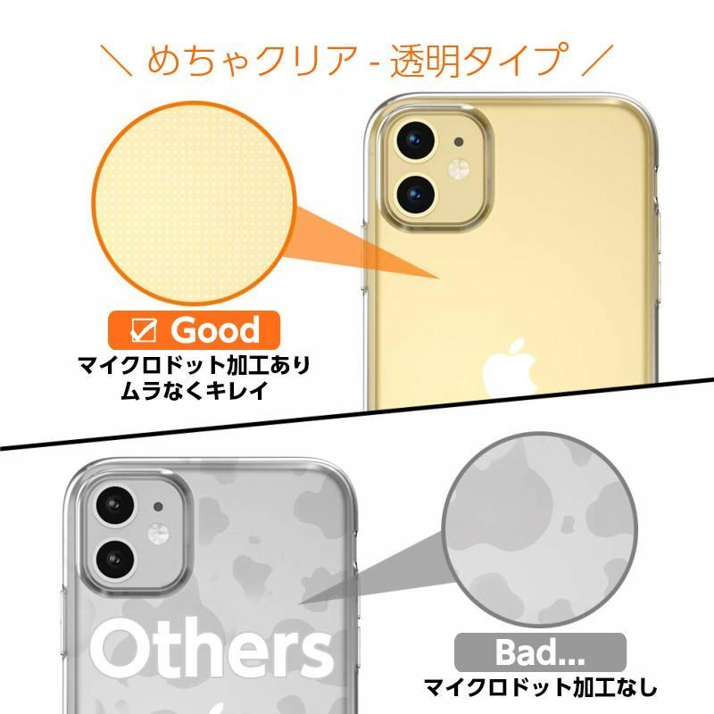 極薄TPUクリアケース 新型 iPhone 12 pro max 12 mini 11 Pro MAX X XS MAX XR 8 se 6s 7 Plus se 5 ケース クリアケース カバー ポイント消化|moto84|09