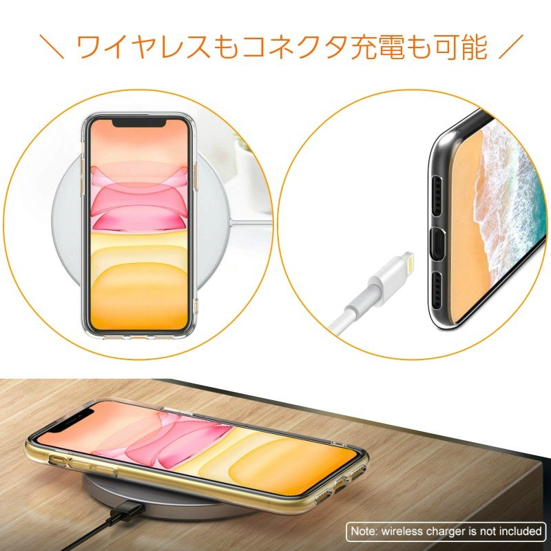 極薄TPUクリアケース 新型 iPhone 12 pro max 12 mini 11 Pro MAX X XS MAX XR 8 se 6s 7 Plus se 5 ケース クリアケース カバー ポイント消化|moto84|10