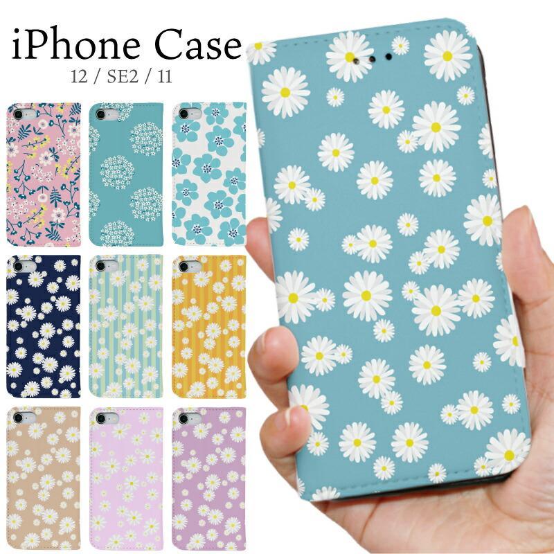 iPhone 手帳型ケース 花柄 マーガレット かわいい iPhone12 mini 12 pro max  iPhone11 pro max SE 第2世代  se2 カバー 北欧風 ピンク 緑 ストライプ|moto84