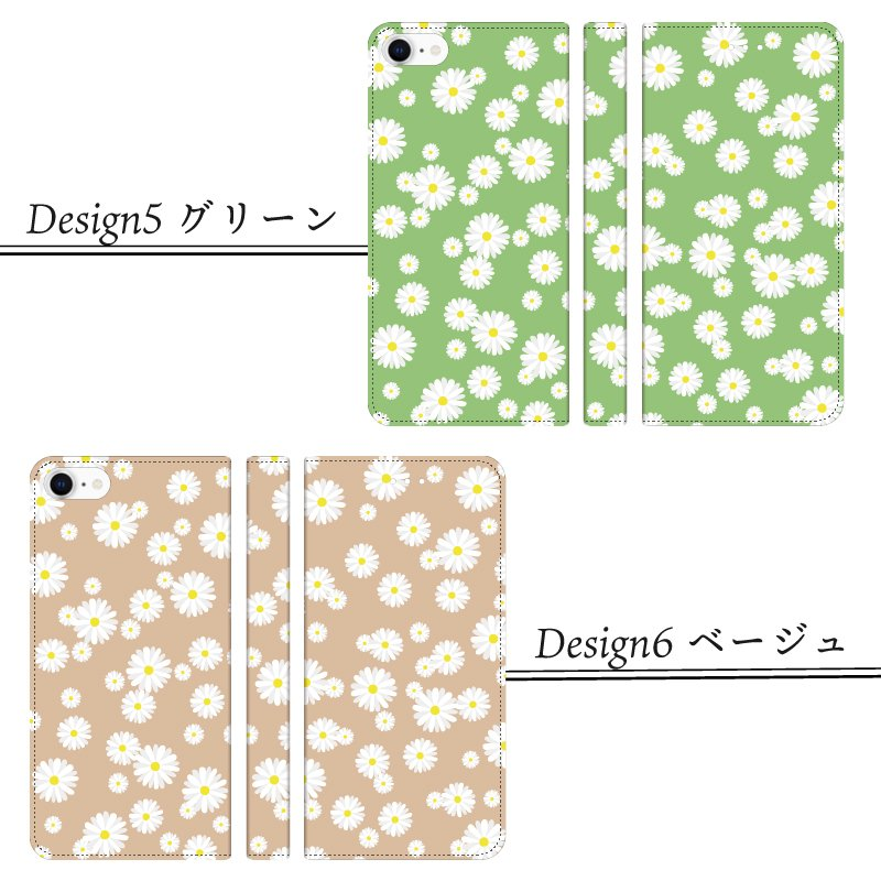 iPhone 手帳型ケース 花柄 マーガレット かわいい iPhone12 mini 12 pro max  iPhone11 pro max SE 第2世代  se2 カバー 北欧風 ピンク 緑 ストライプ|moto84|12