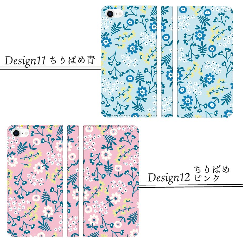 iPhone 手帳型ケース 花柄 マーガレット かわいい iPhone12 mini 12 pro max  iPhone11 pro max SE 第2世代  se2 カバー 北欧風 ピンク 緑 ストライプ|moto84|15