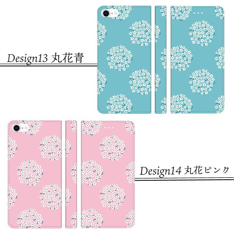 iPhone 手帳型ケース 花柄 マーガレット かわいい iPhone12 mini 12 pro max  iPhone11 pro max SE 第2世代  se2 カバー 北欧風 ピンク 緑 ストライプ|moto84|16