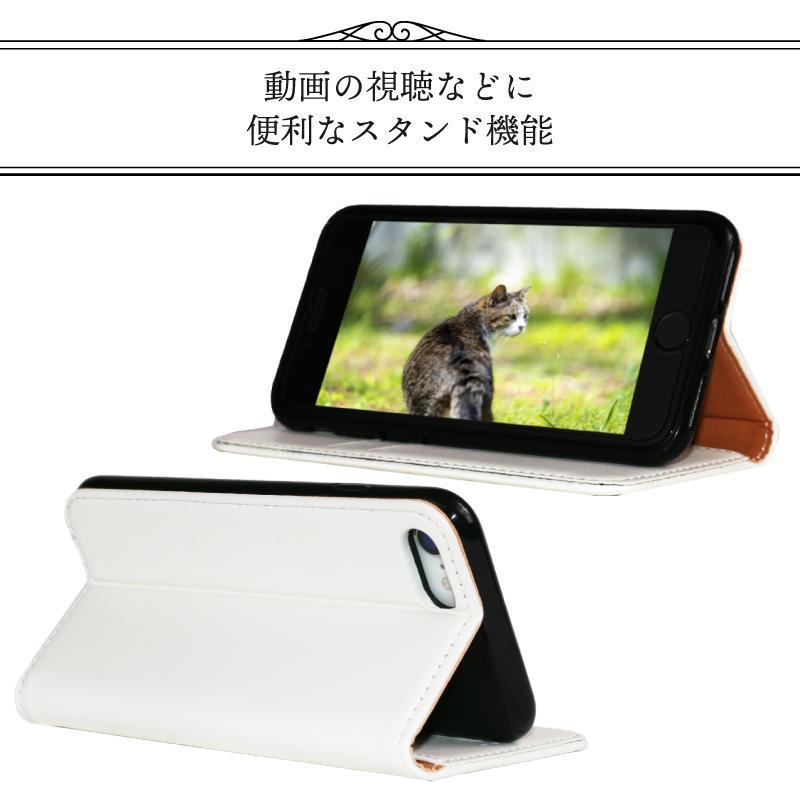 iPhone 手帳型ケース 花柄 マーガレット かわいい iPhone12 mini 12 pro max  iPhone11 pro max SE 第2世代  se2 カバー 北欧風 ピンク 緑 ストライプ|moto84|04