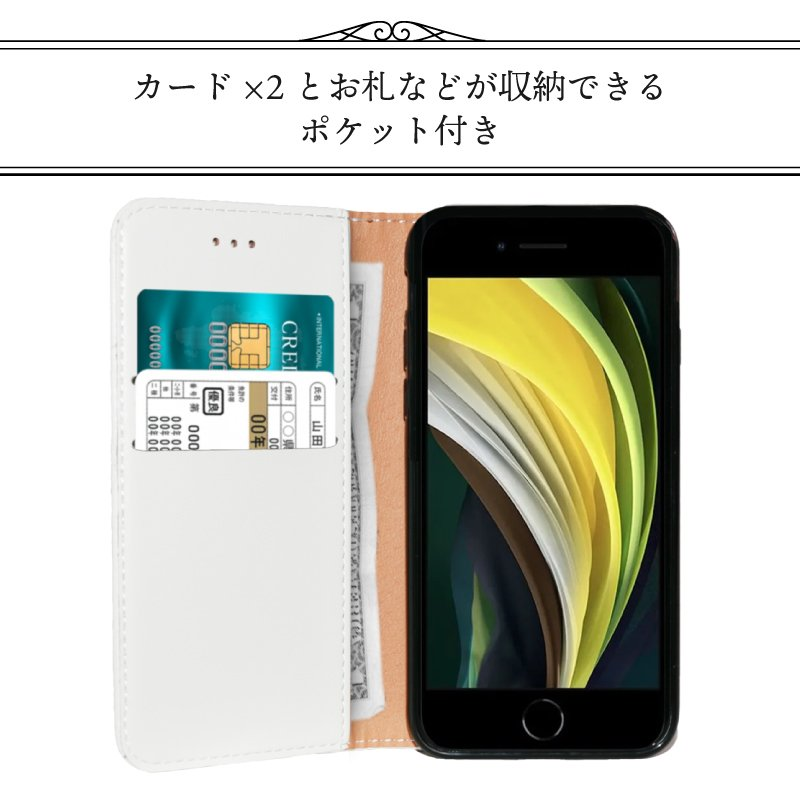 iPhone 手帳型ケース 花柄 マーガレット かわいい iPhone12 mini 12 pro max  iPhone11 pro max SE 第2世代  se2 カバー 北欧風 ピンク 緑 ストライプ|moto84|05