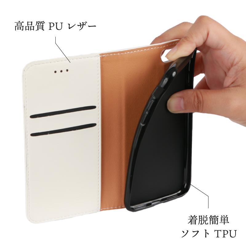 iPhone 手帳型ケース 花柄 マーガレット かわいい iPhone12 mini 12 pro max  iPhone11 pro max SE 第2世代  se2 カバー 北欧風 ピンク 緑 ストライプ|moto84|08