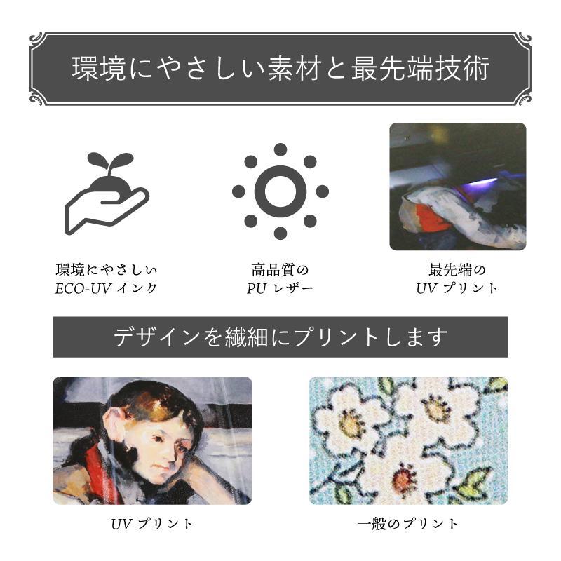 iPhone 手帳型ケース 花柄 マーガレット かわいい iPhone12 mini 12 pro max  iPhone11 pro max SE 第2世代  se2 カバー 北欧風 ピンク 緑 ストライプ|moto84|09