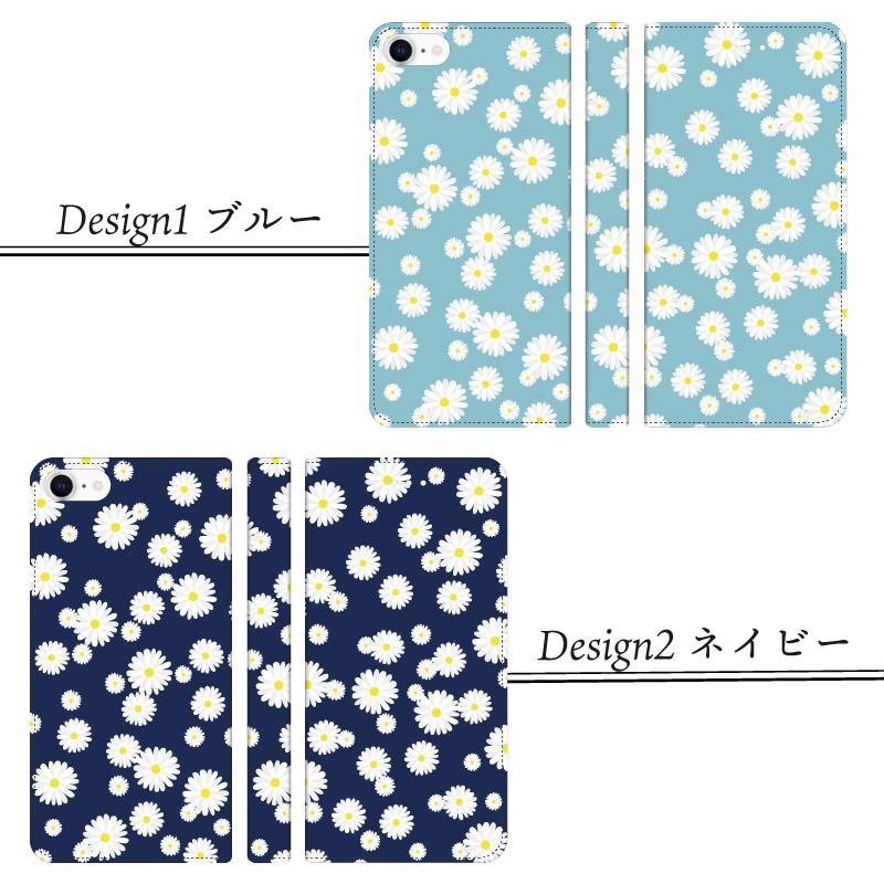 iPhone 手帳型ケース 花柄 マーガレット かわいい iPhone12 mini 12 pro max  iPhone11 pro max SE 第2世代  se2 カバー 北欧風 ピンク 緑 ストライプ|moto84|10