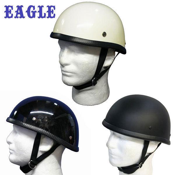 ヘルメット 人気 おすすめ お中元 ハーフヘルメット イーグル 半ヘル HA-01