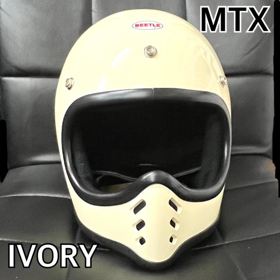ヘルメット オーシャンビートル BEETLE 購買 MTX MOTO STYLE セール特価 HELMET OCEANBEETLE アイボリー