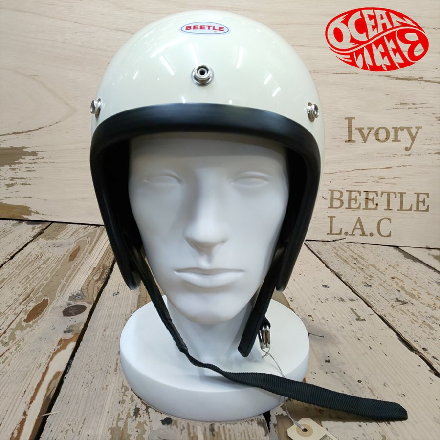 オーシャンビートル ヘルメット 激安超特価 LAC BEETLE ジェットヘルメット メーカー再生品 OCEANBEETLE L.A.C アイボリー