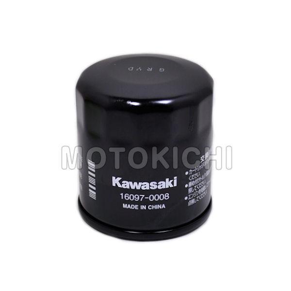 Kawasaki純正 新作送料無料 16097-0008 カワサキ オイルフィルター W800 W650 ZZR1400 Ninja250 Z1000 1400GTR Z800 Z250 Z750 蔵