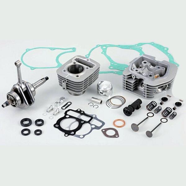 シフトアップ SHIFT UP 201031-20 BASIC ベーシック 125ccボア/ストロークアップキット 鋳鉄アルミシリンダー APE100 XR100 NSF100