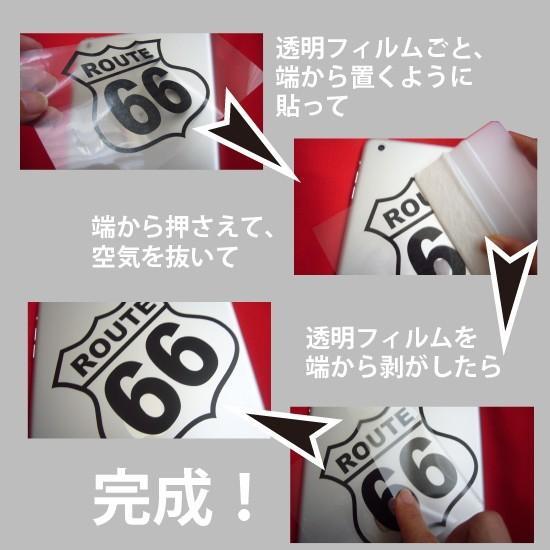 切り文字ステッカー  0〜9 色&数字変更OK    TYPE - NO.2  L/15cm   カッティングシート・シール・デカール|motologo|03