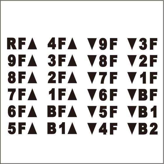 切り文字ステッカー  フロア・階段表示 選べる2枚セット H25 or H30mm カッティングシート・シール・デカール|motologo|02