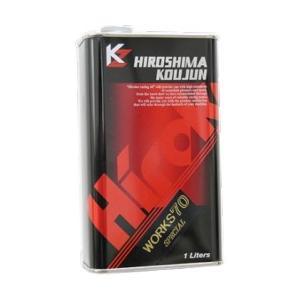 広島高潤 信頼 Hiroko KZ ワークス70 SPECIAL 2スト用レーシングオイル 1L ヒロコー !超美品再入荷品質至上!