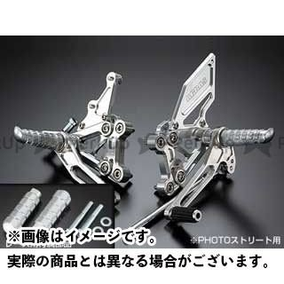ニンジャZX 6R アグラス バックステップ(レース用) ニンジャZX