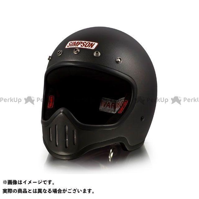 シンプソン MODEL50 ヘルメット ストーンブラック 57-58cm SIMPSON