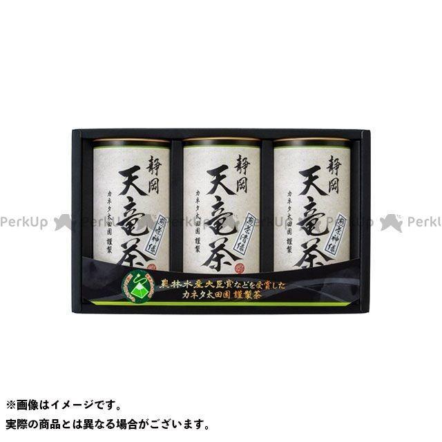 【無料雑誌付き】グルメセレクション 天竜茶 ティーバッグ Gourmet Selection|motoride