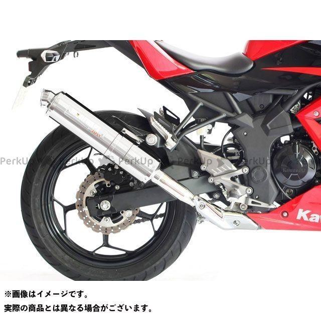 日本最大のブランド モリワキ ニンジャ250SL ZERO スリップオンマフラー ステンレス MORIWAKI, cadeaux de coppelia 12fee699