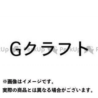 スペシャルオファ Gクラフト NSR50 NSR80 NSR50/80用トリプルスクエアミニ 〜95 2cmロング ジークラフト, VIDA MALL fd94075c
