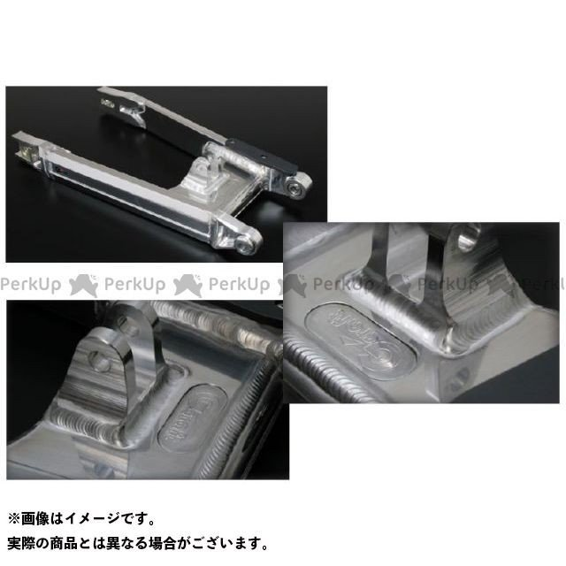 大好き Gクラフト ゴリラ モンキー GC-019用モノショックスイングアーム モンキー(NSR)用 トリプルスクエア 16cm - ジークラフト, ミハマチョウ 25e2a8dc