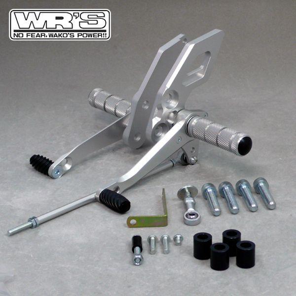 WR'S(ダブルアールズ) バックステップ INAZUMA1200/400 1ポジションタイプ シルバーアルマイト 0-45-WS3403