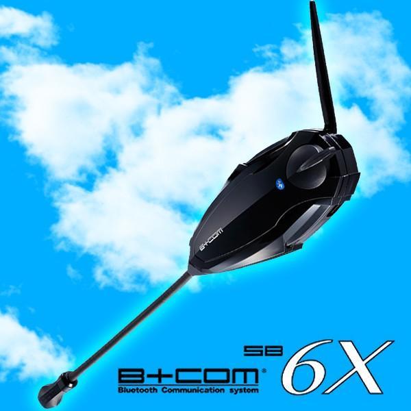 サインハウス B+COM(ビーコム) SB6X Bluetoothインターコム シングルユニット 00080215 最新Ver5.2(2021.4月)