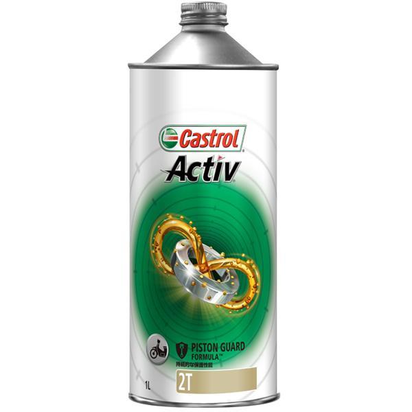 カストロール Activ 2T 2サイクルエンジンオイル 1L
