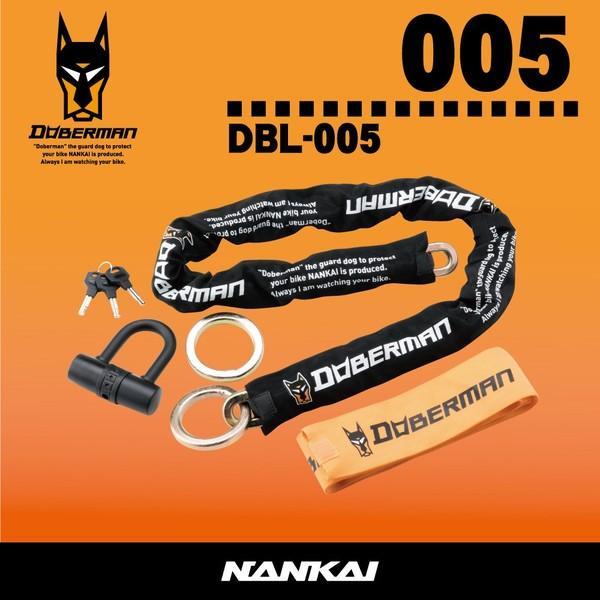 ドーベルマン チェーンロック 全長約130cm/DBL-005 4562391098364
